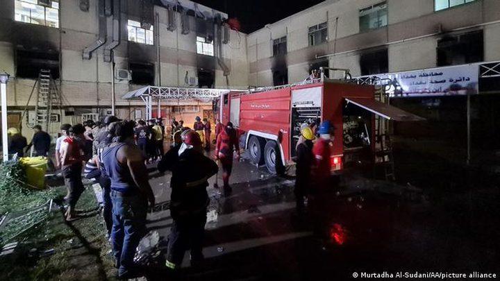 ارتفاع ضحايا حريق مستشفى كورونا في العراق إلى 64