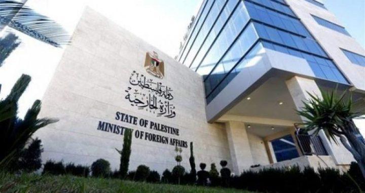 الخارجية: جرائم الاحتلال ومستوطنيه تهديد حقيقي لجهود إحياء السلام
