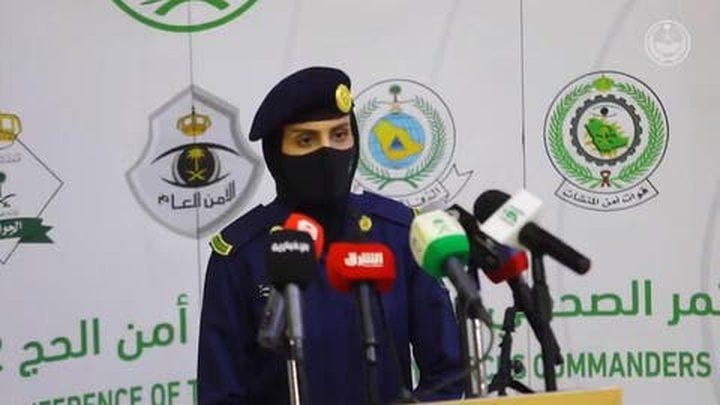 عبير الراشد أول جندية سعودية تقدم مؤتمرا صحفيا بشأن الحج