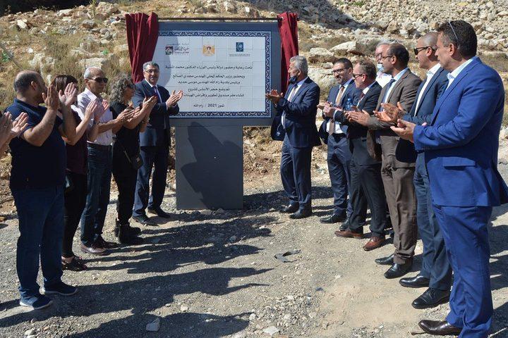 وضع حجر الأساس لمقر صندوق تطوير وإقراض الهيئات المحلية