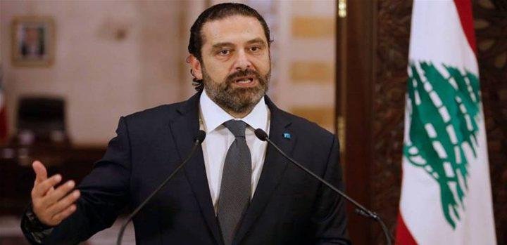 مصر تستقبل الحريري وتؤكد على وقوف مصر مع لبنان