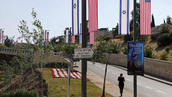 سفراء الاتحاد الأوروبي يقاطعون حفل السفارة الأمريكية في القدس
