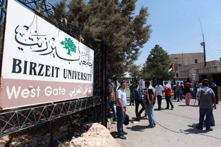 الاحتلال يواصل اعتقال 33 طالبا من جامعة بيرزيت