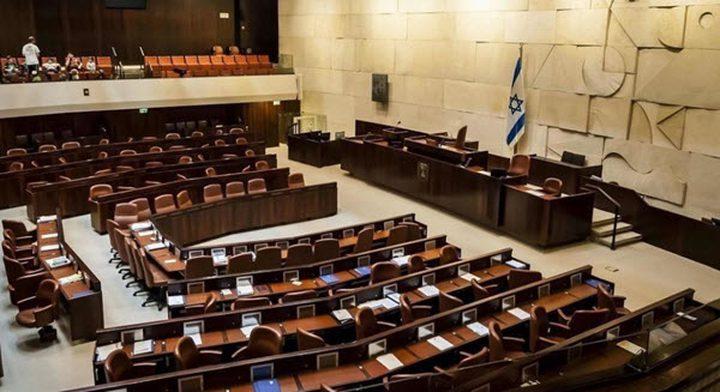 إسقاط مشاريع قوانين في الكنيست تتعلق بالفلسطينيين وجرائم القتل
