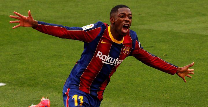 اجتماع حاسم بشأن مستقبل الفرنسي ديمبلي مع برشلونة