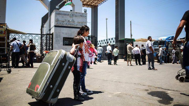 اللوح: عودة جميع الفلسطينيين العالقين في مصر إلى قطاع غزة