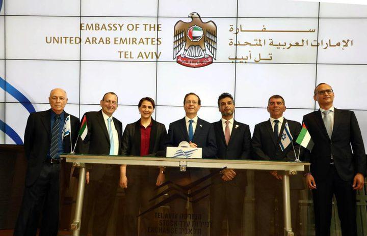 """سفارة الاحتلال في الإمارات تنشر """"إيموجي"""" التطبيع مع الإمارات"""