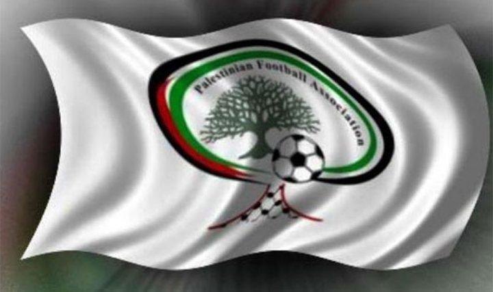 اتحاد كرة القدم يعلن موعد عقد دورة الحكام المستجدين لكلا الجنسين