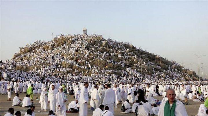 ضيوف الرحمن يقفون اليوم على صعيد عرفات