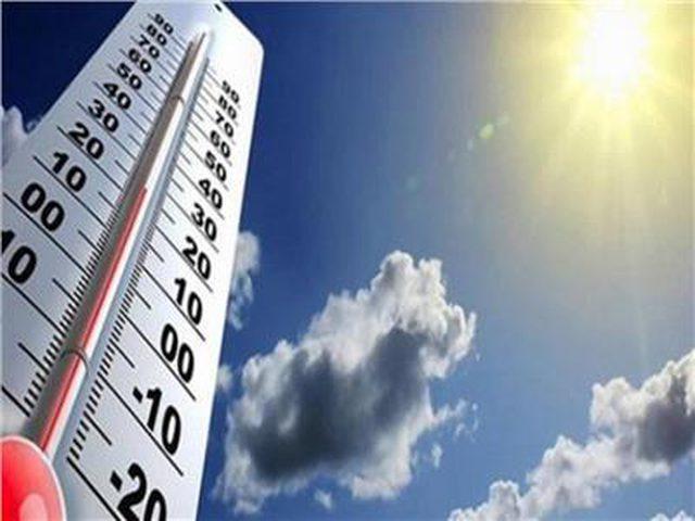 الطقس: انخفاض طفيفعلى درجات الحرارة