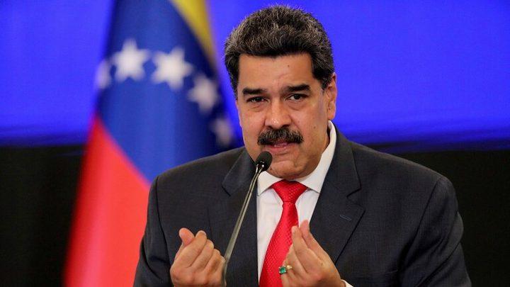 مادورو يعلن استعداده لإجراء حوار مع المعارضة في أغسطس