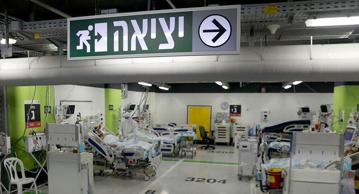 توجه إسرائيلي بإعطاء جرعة ثالثة من لقاح كورونا للمسنين