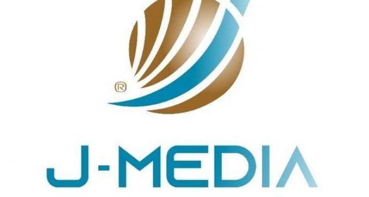 الإعلام: إغلاق مكتب جي ميديا جاء لأسباب تتعلق بالتراخيص القانونية