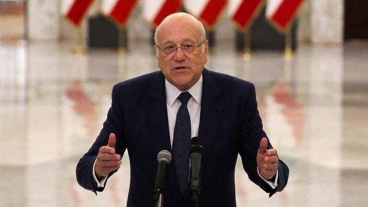 """ميقاتي: """"إن شاء الله في حكومة لبنانية قريبا"""""""