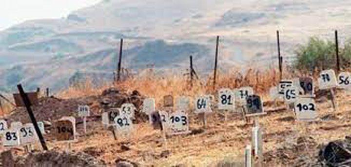نابلس: وقفة لأهالي الشهداء المحتجزة جثامينهم للمطالبة باستردادها