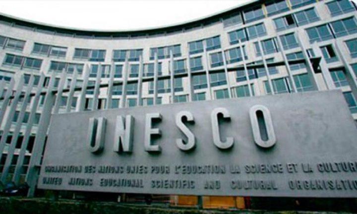 إسرائيل تفحص إمكانية العودة لمنظمة اليونسكو