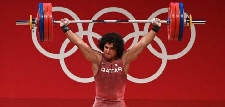 قطر تضيف ذهبية ثانية للعرب في أولمبياد طوكيو