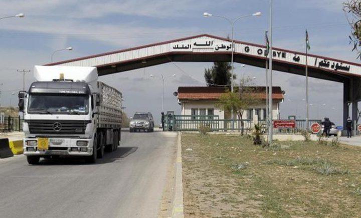 الأردن يقرر إغلاق معبر جابر الحدودي مع سوريا