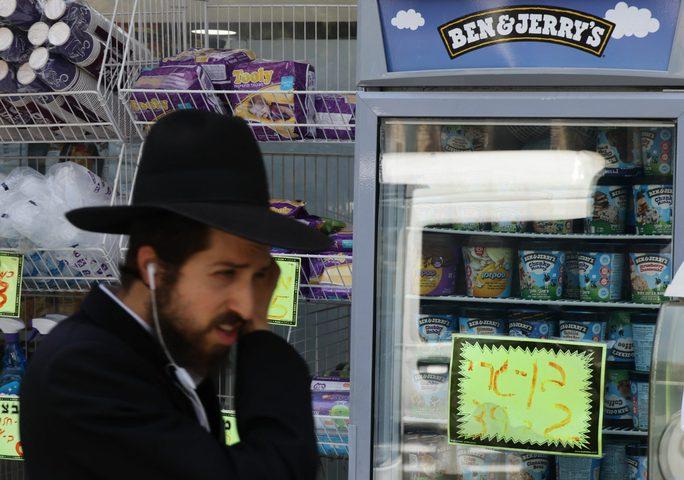 """شركة """"بن آند جيري"""" تؤكد دعمها لـ""""إسرائيل"""" وترفض احتلالها للضفة"""