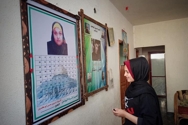 أطفال الأسيرة نسرين أبو كميل يعدون الأيام في انتظار الإفراج عنها