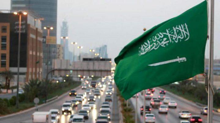 الدفاع المدني السعودي يحذر المواطنين من هطول أمطار رعدية