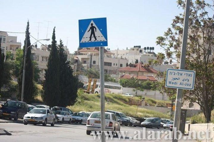 إصابة فلسطيني برصاص مستوطن في حي وادي الجوز في القدس