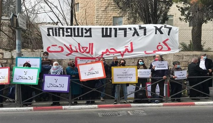محكمة الاحتلال تؤجل البت في قرار طرد سكان الشيخ جراح