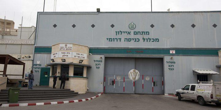 محكمة الاحتلال تمدد اعتقال أسيرة من من عرابة