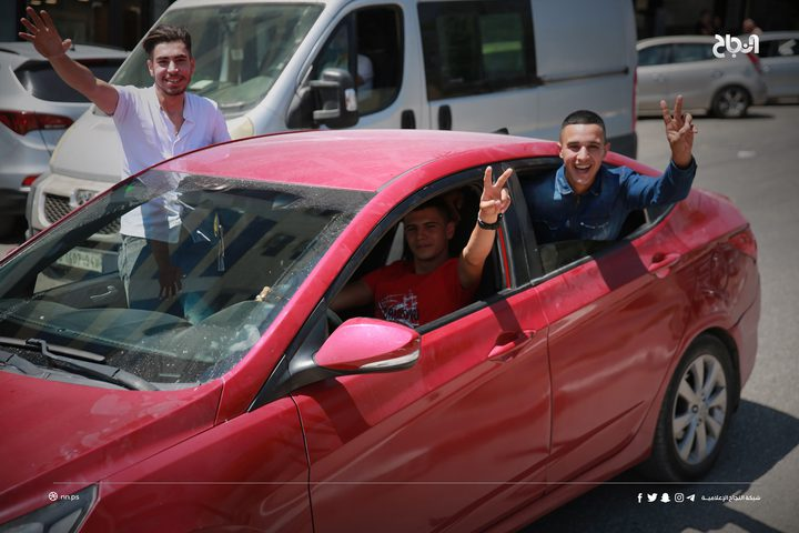 أجواء فرحة طلاب الثانوية العامة في مدينة نابلس