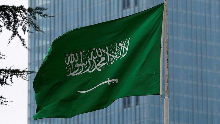 السعودية: نقف بجانب كل ما يدعم أمن واستقرار تونس