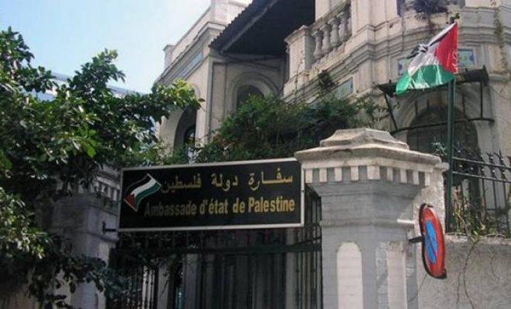 سفارتنا في القاهرة تنشر إعلاناً للطلبة الفلسطينيين