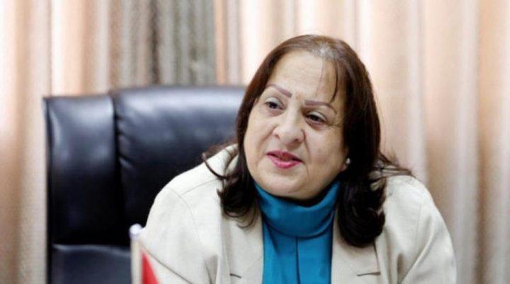 لجنة المرأة العربية تمنح وزيرة الصحة جائزة التميز للمرأة العربية