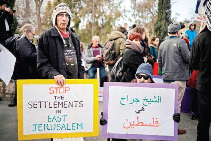 واشنطن تدعو إلى وقف إخلاء الشيخ جراح في القدس المحتلّة