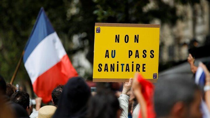 """اشتباكات بين الشرطة ورافضي """"الشهادة الصحية"""" في فرنسا"""