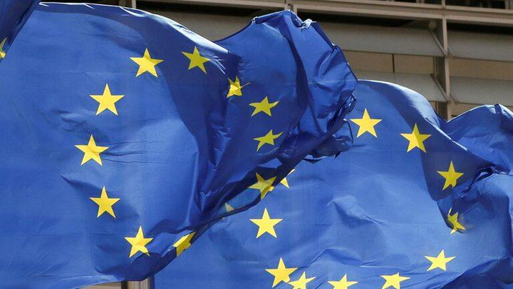 الاتحاد الأوروبي: جميع الأدلة بالهجوم على السفينة تشير إلى إيران