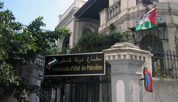 سفارة فلسطين: جامعة الزقازيق توافق على تخفيض رسوم الفصل الصيفي