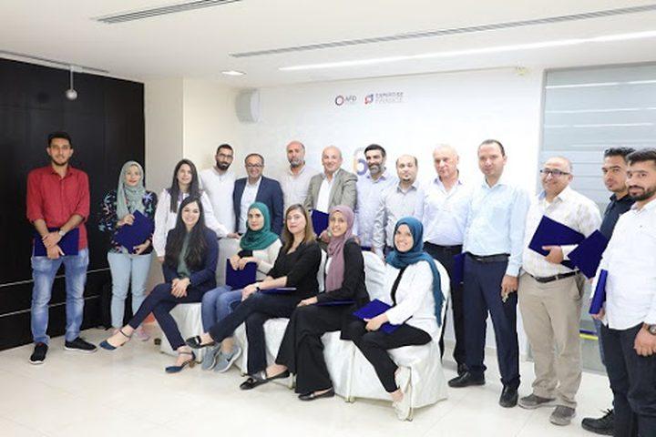 المعهد الفلسطيني للمالية العامة يختتم دورة تدريبية للصحفيين