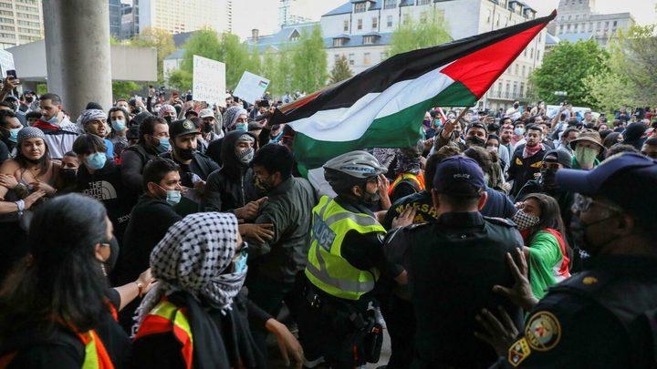 """تظاهرة في مدينة مينيابولس تطالب بوقف الدعم الأميركي """"لإسرائيل"""""""