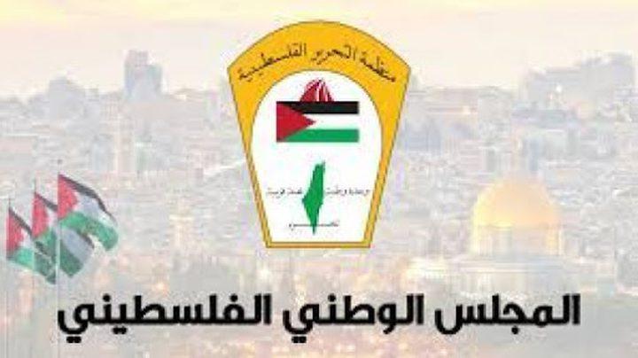 المجلس الوطني يطلع برلمانات العالم على انتهاكات الاحتلال