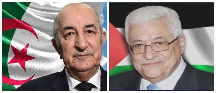 الرئيس محمود عباس يعزي نظيره الجزائري بضحايا الحرائق