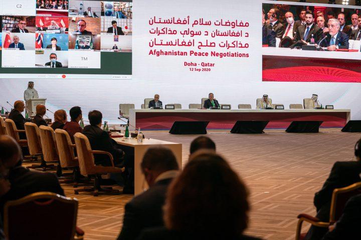 المفاوضات الأفغانية تبدأ اليوم في الدوحة