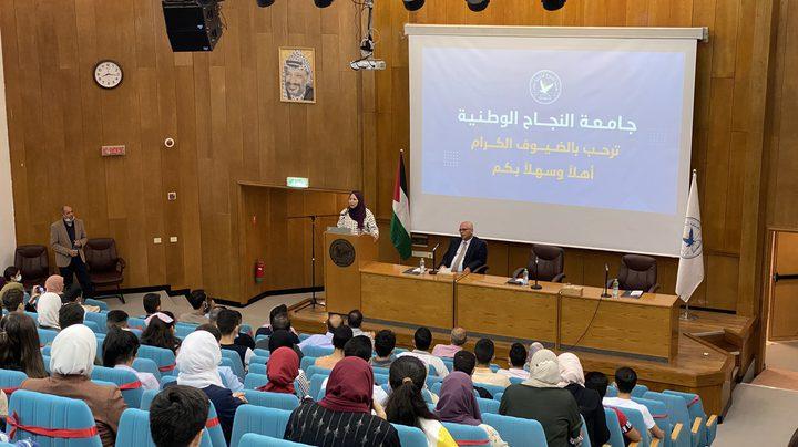 النجاح والتربيةتطلقان فعاليات برنامج STEM فلسطين (2021)