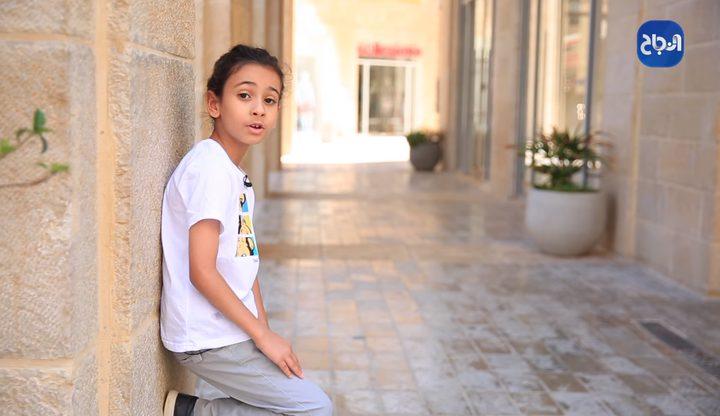 أصغر رابر فلسطيني يحصد ملايين المشاهدات على اليوتيوب