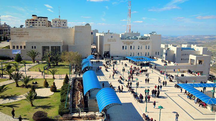 إعلان لتسجيل الطلبة الجدد في جامعة النجاح الوطنية