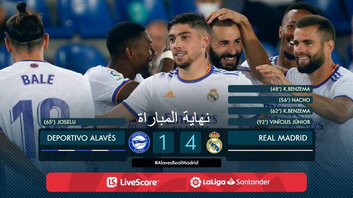 ريال مدريد يفتتح الدوري الاسباني برباعية في ألافيس