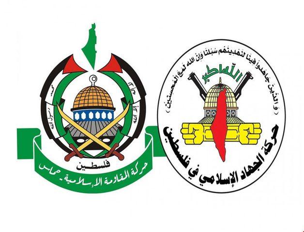 حماس والجهاد تنعيان شهداء جنين وتؤكدان على استمرار المقاومة