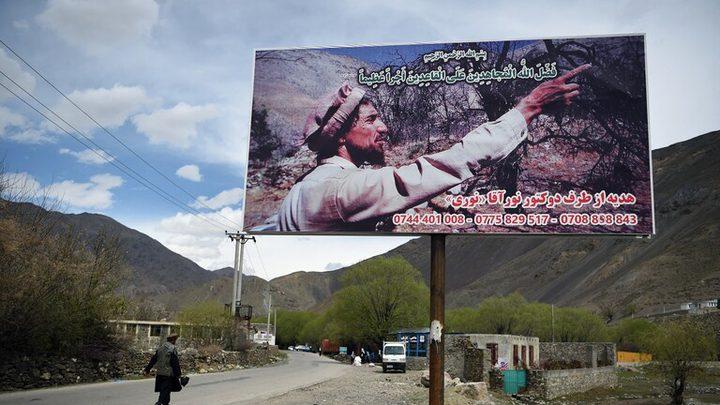 """ولاية """"بنجشير"""" الأفغانية فقط خارج سيطرة """"طالبان"""""""