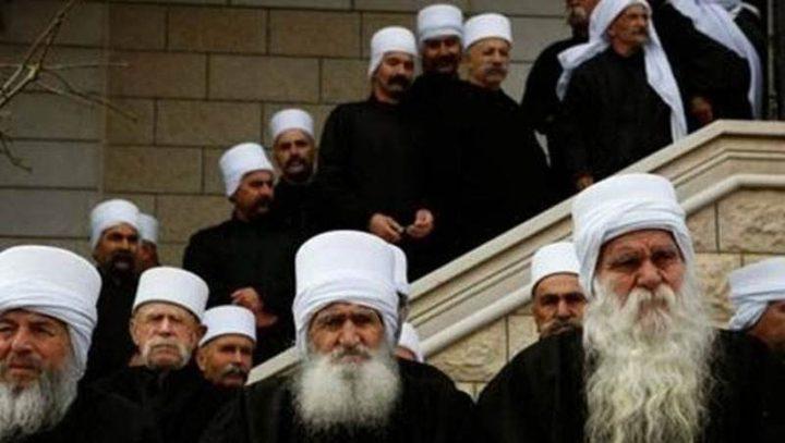 عشيرة المعروفية الدرزية تدعو لتعزيز التلاحمفي مواجهة الاحتلال