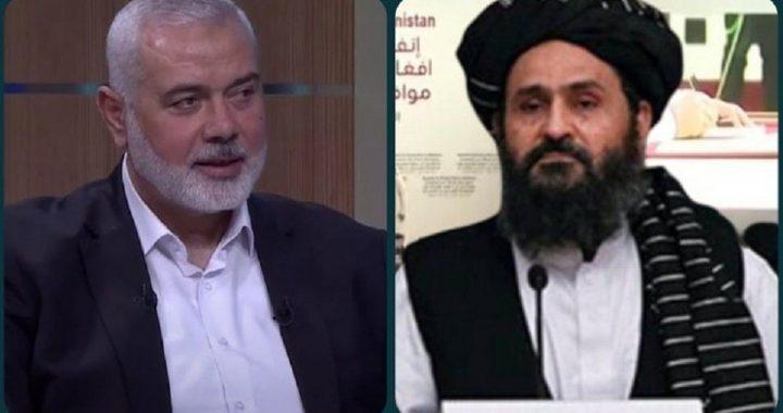"""هنية يهنئ رئيس حركة طالبان """"باندحار الاحتلال""""عن أفغانستان"""
