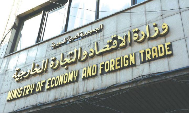 سوريا تحظر استيراد 20 سلعة لمدة ستة أشهر